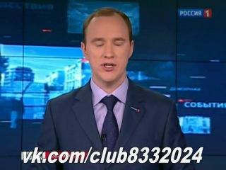Маргариту Агибалову могут лишить водительских прав (26.03.2012)